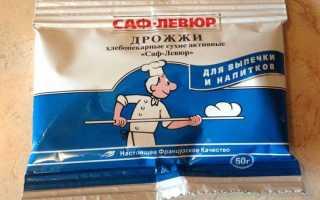 Рецепт с дрожжами Саф-Левюр для изготовления браги