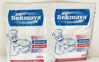 Приготовление сахарной браги на сухих дрожжах Bekmaya