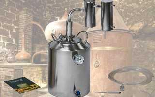 Инструкция по использованию самогонного аппарата