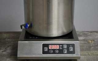 Какую индукционную плитку лучше использовать для самогонного аппарата