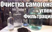 Как правильно чистить самогон с помощью кокосового угля