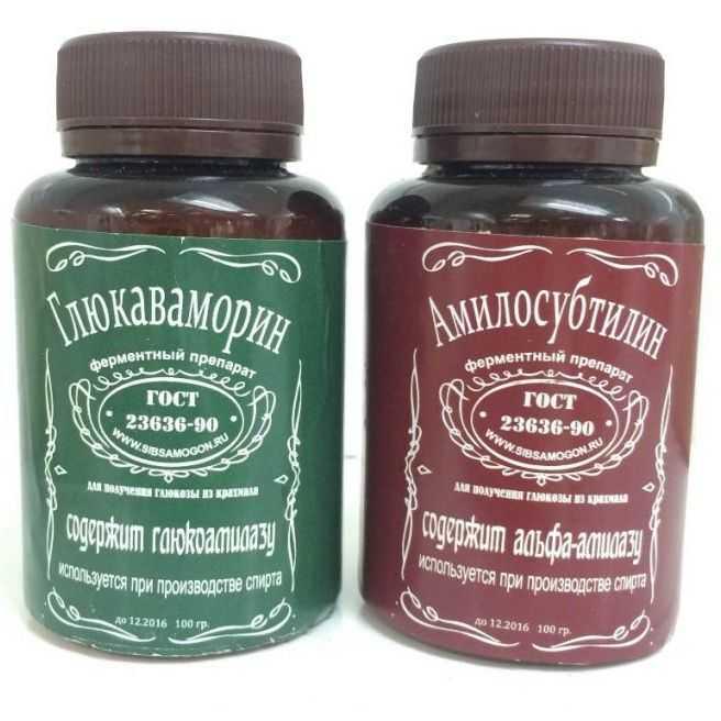 амилосубтилин и глюкаваморин